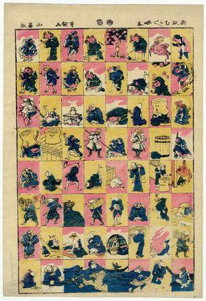 Utagawa Yoshitsuna: Fairy Tales, a New Edition (Shinpan mukashibanashi) - ボストン美術館