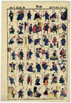 Utagawa Yoshitsuna: Game pieces - ボストン美術館