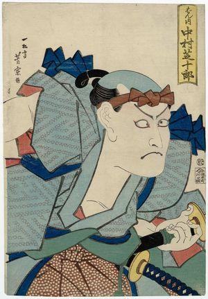 Utagawa Yoshimune: Actor - Museum of Fine Arts
