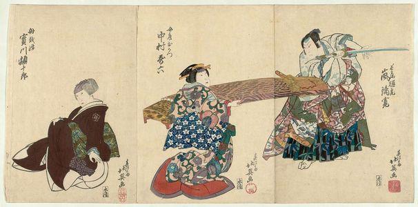 Shunbaisai Hokuei: Actors Arashi Rikan as Nagao Terutora (R), Nakamura Karoku as His Wife Okatsu (C), and Jitsukawa Gakujûrô as His Mother Koshiji (L) - Museum of Fine Arts