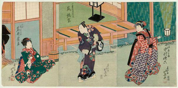 Shunbaisai Hokuei: Actors Nakamura Karoku as the Maiden Okoma (R), Arashi Rikan as Oguri Hankan Kaneuji (C), and Iwai Shijaku as Kohagi, actually Terute no mae (L) - Museum of Fine Arts