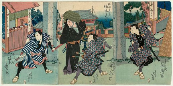 Shunbaisai Hokuei: Actors Arashi Rikan as Hayase Iori (R); Bandô Hikosaburô IV as Sakata Shôzaburô and Nakayama Miyoshi I as Hayashi Genjirô (C); and Bandô Jûtarô I as Adachi Yasuke (L) - Museum of Fine Arts