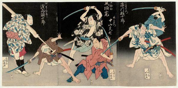 Shunshosai Hokuchô: Actors Ichikawa Ebijûrô II as Horiguchi Manemon (R), Arashi Rikan II as Kizu Kansuke and Nakayama Bunshichi III as Hayashi Sanzaemon (C), and Asao Gakujûrô I as the Ferryman Sanjûrô (L) - ボストン美術館