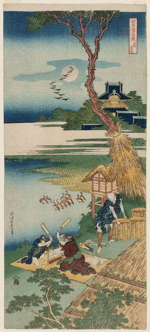 葛飾北斎: Ariwara Narihira, from the series A True Mirror of Chinese and Japanese Poetry (Shika shashin kyô), also called Imagery of the Poets - ボストン美術館