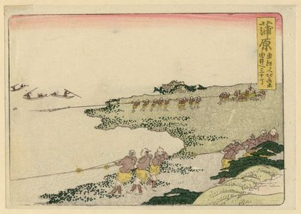 葛飾北斎: Kanbara, from an untitled series of the Fifty-three Stations of the Tôkaidô Road - ボストン美術館