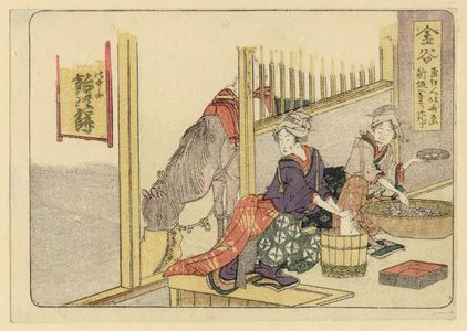 Katsushika Hokusai: Kanaya, from an untitled series of the Fifty-three Stations of the Tôkaidô Road - Museum of Fine Arts