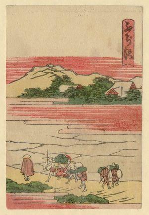 葛飾北斎: Fujisawa, from the series The Fifty-three Stations of the Tôkaidô Road Printed in Color (Tôkaidô saishikizuri gojûsan tsugi) - ボストン美術館