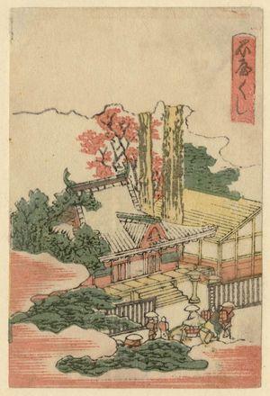 Katsushika Hokusai: Ishiyakushi, from the series The Fifty-three Stations of the Tôkaidô Road Printed in Color (Tôkaidô saishikizuri gojûsan tsugi) - Museum of Fine Arts