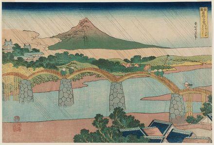 Katsushika Hokusai: The Kintai Bridge in Suô Province (Suô no kuni Kintaibashi), from the series Remarkable Views of Bridges in Various Provinces (Shokoku meikyô kiran) - Museum of Fine Arts