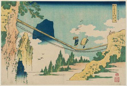 Katsushika Hokusai: The Suspension Bridge on the Border of Hida and Etchû Provinces (Hietsu no sakai tsuribashi), from the series Remarkable Views of Bridges in Various Provinces (Shokoku meikyô kiran) - Museum of Fine Arts