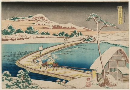 葛飾北斎: Old View of the Pontoon Bridge at Sano in Kôzuke Province (Kôzuke Sano funabashi no kozu), from the series Remarkable Views of Bridges in Various Provinces (Shokoku meikyô kiran) - ボストン美術館