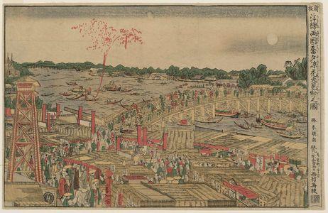 Katsushika Hokusai: Watching Fireworks in the Cool of the Evening at Ryôgoku Bridge (Ryôgokubashi yûsuzumi hanabi kenbutsu no zu), from the series Newly Published Perspective Pictures (Shinpan uki-e) - Museum of Fine Arts