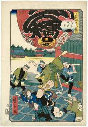 Utagawa Hirokage: No. 50, The End (Owari), Year-end Fair at Asakusa (Asakusa toshi no ichi), from the series Comical Views of Famous Places in Edo (Edo meisho dôke zukushi) - Museum of Fine Arts