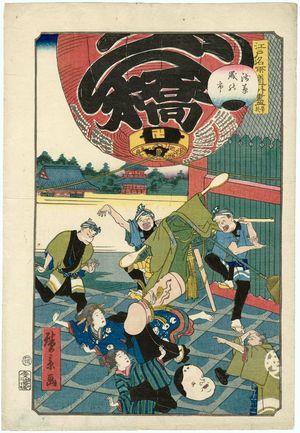 歌川広景: No. 50, The End (Owari), Year-end Fair at Asakusa (Asakusa toshi no ichi), from the series Comical Views of Famous Places in Edo (Edo meisho dôke zukushi) - ボストン美術館