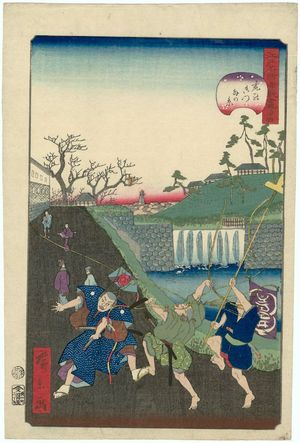 Utagawa Hirokage: No. 34, Outside the Gate at Toranomon (Tora-no-gomon soto no kei), from the series Comical Views of Famous Places in Edo (Edo meisho dôke zukushi) - Museum of Fine Arts