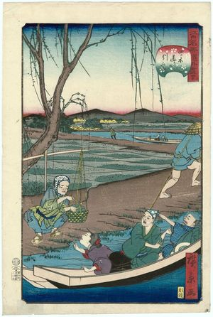 Utagawa Hirokage: No. 40, Towboats on the Yotsugi-dôri Canal (Yotsugi-dôri no hikifune), from the series Comical Views of Famous Places in Edo (Edo meisho dôke zukushi) - Museum of Fine Arts