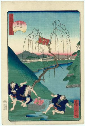 歌川広景: No. 44, Willow Well outside Sakurada Gate (Sakurada soto Yanagi-no-i), from the series Comical Views of Famous Places in Edo (Edo meisho dôke zukushi) - ボストン美術館