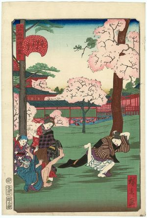Utagawa Hirokage: No. 21, Cherry-blossom Viewing at the Middle Hall and the Double Hall in Ueno (Ueno Chûdô Futatsu-dô no hanami), from the series Comical Views of Famous Places in Edo (Edo meisho dôke zukushi) - Museum of Fine Arts