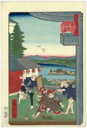 Utagawa Hirokage: No. 9, Terrace of the Yushima Tenjin Shrine (Yushima Tenjin no dai), from the series Comical Views of Famous Places in Edo (Edo meisho dôke zukushi) - Museum of Fine Arts