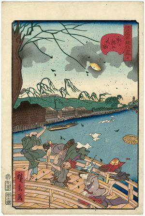 歌川広景: No. 7, Strong Wind on Shin-Ôhashi Bridge (Shin-Ôhashi no ôkaze), from the series Comical Views of Famous Places in Edo (Edo meisho dôke zukushi) - ボストン美術館