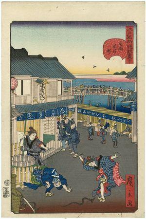 Utagawa Hirokage: No. 30, Yonezawa-machi in Ryôgoku (Ryôgoku Yonezawa-machi), from the series Comical Views of Famous Places in Edo (Edo meisho dôke zukushi) - Museum of Fine Arts