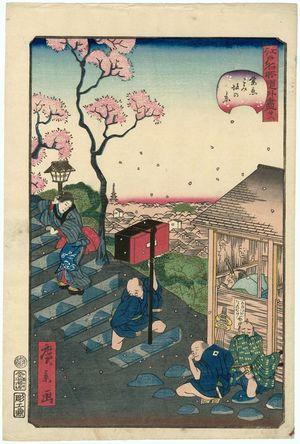 歌川広景: No. 28, Gomizaka no kei, from the series Comical Views of Famous Places in Edo (Edo meisho dôke zukushi) - ボストン美術館