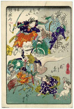 Kawanabe Kyosai: from the series One Hundred Pictures by Kyôsai (Kyôsai hyakuzu) - Museum of Fine Arts
