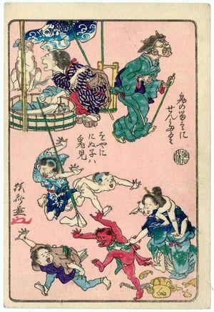 Kawanabe Kyosai: From the series: One Hundred Pictures by Kyôsai (Kyôsai hyakuzu) - Museum of Fine Arts