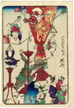 Kawanabe Kyosai: Acrobatics by Pigs (Buta no karuwaza), from the series One Hundred Pictures by Kyôsai (Kyôsai hyakuzu) - Museum of Fine Arts