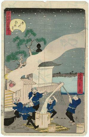 歌川広景: No. 36, Komagata Hall in Asakusa (Asakusa Komagata-dô), from the series Comical Views of Famous Places in Edo (Edo meisho dôke zukushi) - ボストン美術館