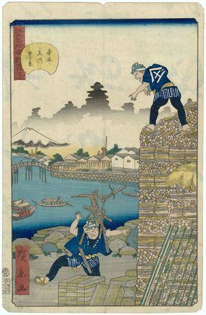 Utagawa Hirokage: No. 37, Tatekawa in Honjo (Honjo Tatekawa), from the series Comical Views of Famous Places in Edo (Edo meisho dôke zukushi) - Museum of Fine Arts