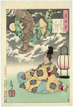 Tsukioka Yoshitoshi: , from the series One Hundred Aspects of the Moon (Tsuki hyakushi) - Museum of Fine Arts