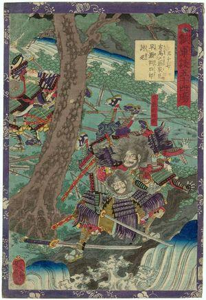 歌川芳艶: No. 37, The Death in Battle of Umanosuke's Household Retainer Hayase Banshirô, from the series ...gundan gojûyojô - ボストン美術館