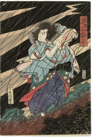 Gokyôtei Nobukatsu: Actor Onoe Baikô III as Kanshôjô - ボストン美術館