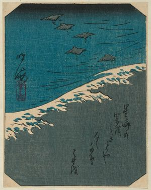 Utagawa Hiroshige: Narumi, cut from sheet 12 of the harimaze series Pictures of the Fifty-three Stations of the Tôkaidô Road (Tôkaidô gojûsan tsugi zue) - Museum of Fine Arts