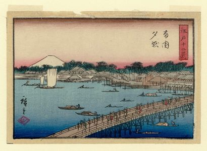 Utagawa Hiroshige: Sunset Glow at Ryogoku Bridge (Ryôgoku yûshô), from the series Twelve Views of Edo (Edo jûni kei) - Museum of Fine Arts