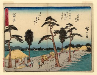 Utagawa Hiroshige: Fukuroi, from the series Fifty-three Stations of the Tôkaidô Road (Tôkaidô gojûsan tsugi), also known as the Kyôka Tôkaidô - Museum of Fine Arts