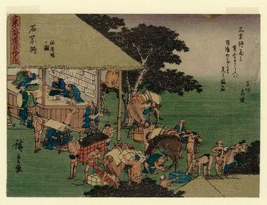 Utagawa Hiroshige: Ishiyakushi: The Station House (Ishiyakushi, toiyaba no zu, from the series Fifty-three Stations of the Tôkaidô Road (Tôkaidô gojûsan tsugi), also known as the Kyôka Tôkaidô - Museum of Fine Arts