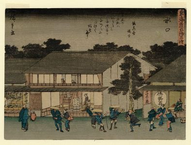 歌川広重: Minakuchi, from the series Fifty-three Stations of the Tôkaidô Road (Tôkaidô gojûsan tsugi), also known as the Kyôka Tôkaidô - ボストン美術館