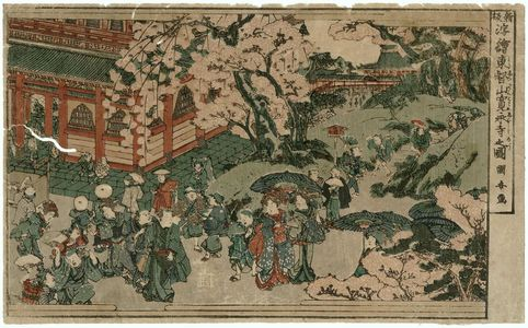 歌川国安: View of Kan'ei-ji Temple at Tôeizan (Tôeizan Kan'ei-ji no zu), from the series Newly Published Perspective Pictures (Shinpan uki-e) - ボストン美術館
