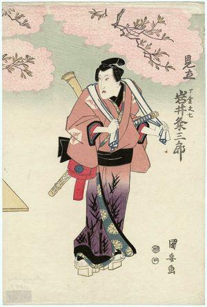 歌川国安: Actor Iwai Kumesaburô as Karigane Bunshichi, an Imagined Role (Mitate) - ボストン美術館