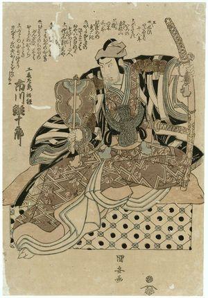 歌川国安: Actor Ichikawa Ebijûrô as Kudô Saemon Suketsune - ボストン美術館