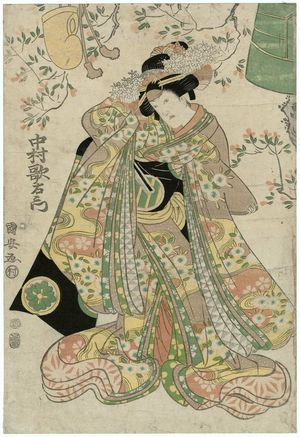 歌川国安: Actor Nakamura Utaemon - ボストン美術館