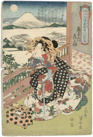 歌川国安: Parody of Zhu Wu, the Divine Strategist (Shinkigunshi Shubu no mitate): Hanaôgi of the Ôgiya, from the series One Hundred and Eight Heroes of the Popular Shuihuzhuan (Tsûzoku Suikoden gôketsu hyakuhachinin no hitori) - ボストン美術館