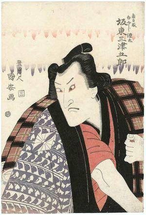 歌川国安: Actor Bandô Mitsugorô - ボストン美術館