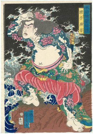 Utagawa Yoshiharu: Yan Qing, the Graceful (Rôshi Ensei), from the series Mirror of Heroes of the Shuihuzhuan (Suikoden gôketsu kagami) - Museum of Fine Arts