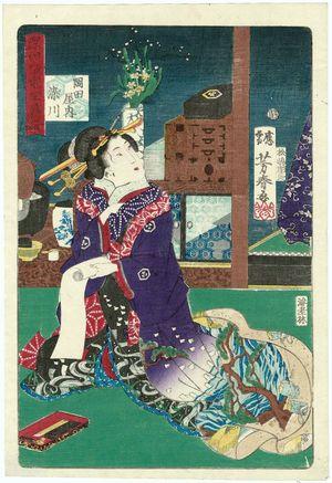 Utagawa Yoshiharu: Fukagawa karitaku zensei soroe - Museum of Fine Arts