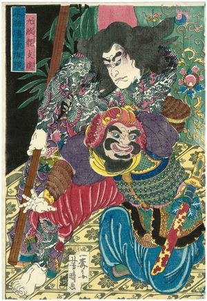 Utagawa Yoshiharu: Shi Jin, the Nine Dragoned (Kyûmonryû Shishin), from the series Mirror of Heroes of the Shuihuzhuan (Suikoden gôketsu kagami) - ボストン美術館