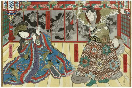 Yoshifuji: Actors Bandô Kamezô as Watônai's Mother and Arashi Kichisaburô III as Goshôgun Kanki (R), and Bandô Hikosaburô V as Kin Shôjo (L) - Museum of Fine Arts