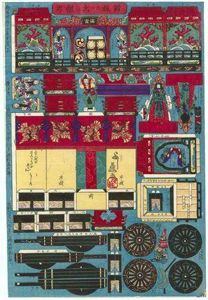 芳藤: New Print of Hoko Float to Assemble (Shinpan hoko dashi kumi agari) - ボストン美術館